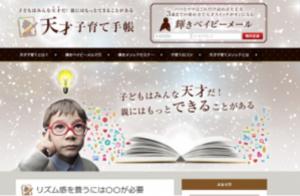 株式会社DGP 代表取締役 伊藤 美佳様