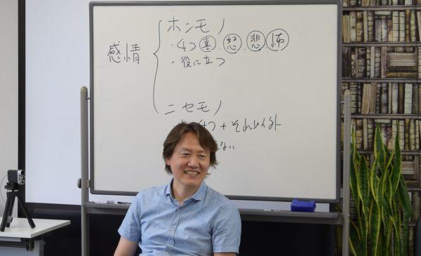 一般社団法人 日本プロセラピスト養成協会 棚田克彦様