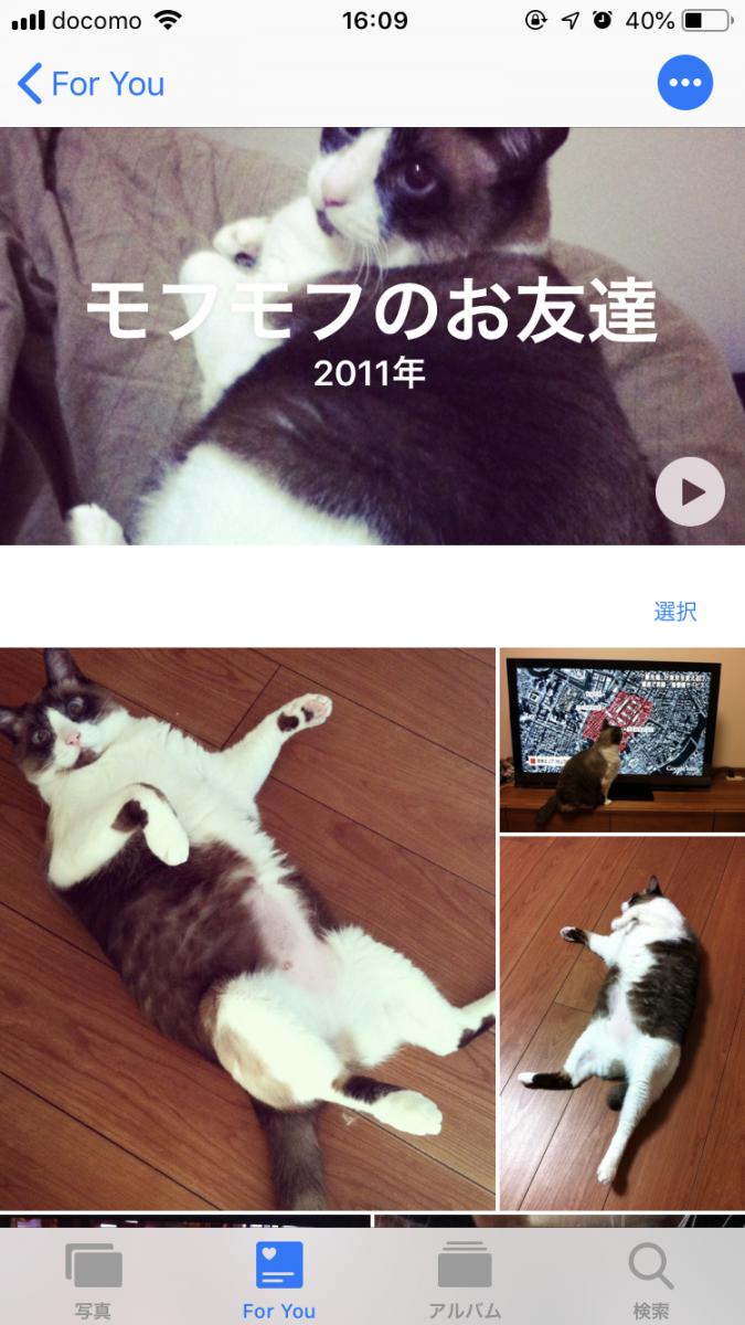 AI_iPhone