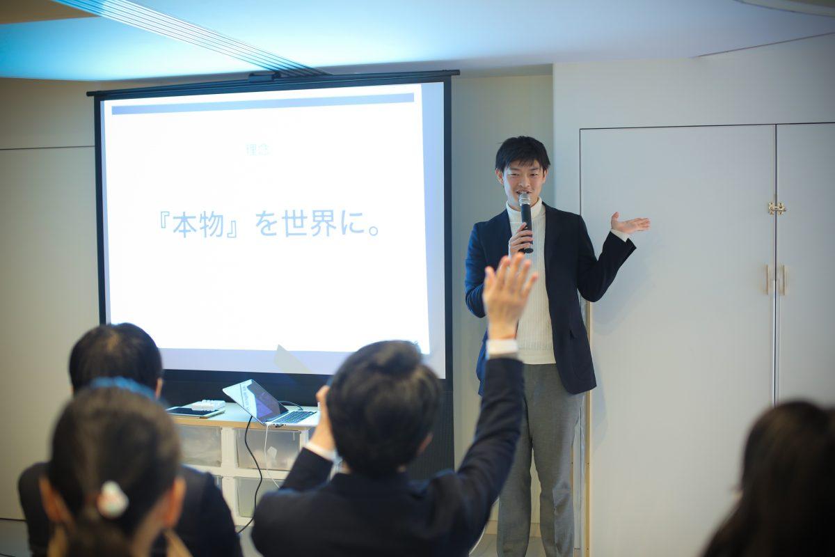 2019_経営計画発表会_FunTre株式会社_1