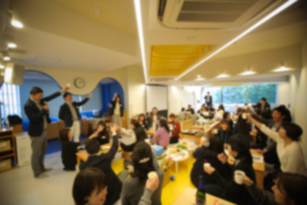 2019_経営計画発表会_FunTre株式会社_4